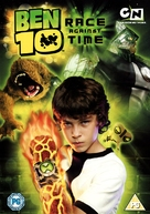 Ben 10: Race Against Time - British Movie Cover (xs thumbnail)