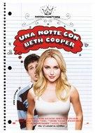 I Love You, Beth Cooper - Italian Movie Poster (xs thumbnail)