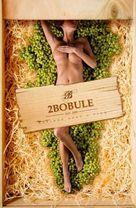 2Bobule - Czech Movie Poster (xs thumbnail)