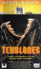 Tremors - Spanish Movie Cover (xs thumbnail)