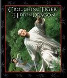 Wo hu cang long - Movie Cover (xs thumbnail)
