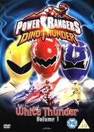 """Power Rangers DinoThunder"" - British DVD movie cover (xs thumbnail)"