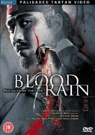 Blood Rain - British Movie Cover (xs thumbnail)