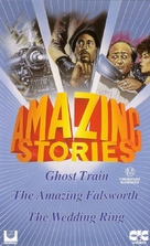 """Amazing Stories"" - Australian VHS cover (xs thumbnail)"