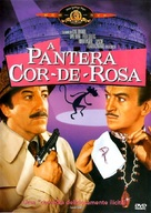 The Pink Panther - Brazilian DVD movie cover (xs thumbnail)