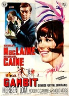 Gambit - Italian Movie Poster (xs thumbnail)