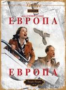Europa Europa - Russian DVD cover (xs thumbnail)