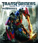 Transformers: Dark of the Moon - Canadian Blu-Ray cover (xs thumbnail)