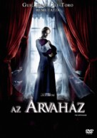 El orfanato - Hungarian DVD movie cover (xs thumbnail)