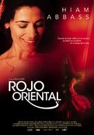 Satin rouge - Spanish Movie Poster (xs thumbnail)