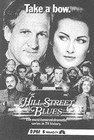 """Hill Street Blues"" - poster (xs thumbnail)"
