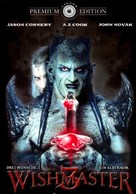 Wishmaster 3: Beyond the Gates of Hell - German DVD movie cover (xs thumbnail)