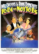 To Be or Not to Be - French Movie Poster (xs thumbnail)