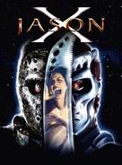 Jason X - German Blu-Ray movie cover (xs thumbnail)