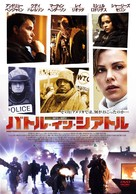 Battle in Seattle - Japanese Movie Poster (xs thumbnail)
