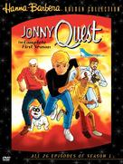 """Jonny Quest"" - Movie Cover (xs thumbnail)"
