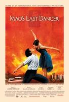 Mao's Last Dancer - Movie Poster (xs thumbnail)