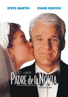 Father of the Bride - Argentinian Movie Cover (xs thumbnail)