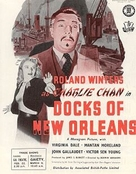 Docks of New Orleans - British Movie Poster (xs thumbnail)