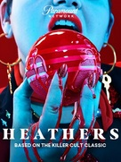 """Heathers"" - Movie Poster (xs thumbnail)"