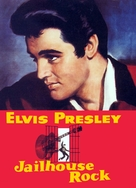 Jailhouse Rock - DVD cover (xs thumbnail)