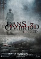 Hidden 3D - French Movie Poster (xs thumbnail)