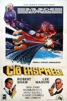 Avalanche Express - Turkish Movie Poster (xs thumbnail)