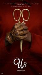 Us - Norwegian Movie Poster (xs thumbnail)