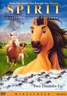 Spirit: Stallion of the Cimarron - DVD movie cover (xs thumbnail)