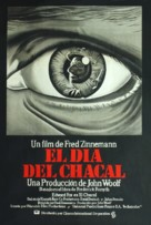 The Day of the Jackal - Argentinian Movie Poster (xs thumbnail)