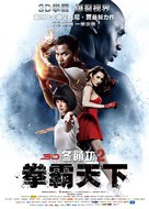 Tom yum goong 2 - Chinese Movie Poster (xs thumbnail)