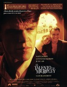 The Talented Mr. Ripley - Spanish Movie Poster (xs thumbnail)