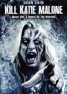 Kill Katie Malone - DVD cover (xs thumbnail)
