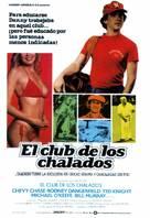 Caddyshack - Spanish Movie Poster (xs thumbnail)
