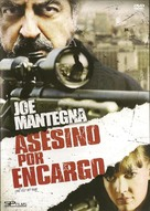 The Last Hit Man - Argentinian DVD cover (xs thumbnail)