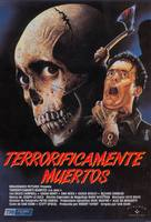 Evil Dead II - Spanish Movie Poster (xs thumbnail)
