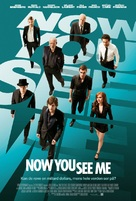 Now You See Me - Danish Movie Poster (xs thumbnail)