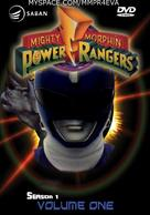 """Mighty Morphin' Power Rangers"" - Movie Cover (xs thumbnail)"