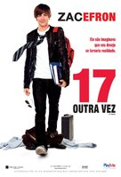 17 Again - Brazilian Movie Poster (xs thumbnail)