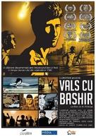 Vals Im Bashir - Romanian Movie Poster (xs thumbnail)