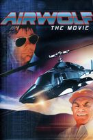 Airwolf - DVD movie cover (xs thumbnail)
