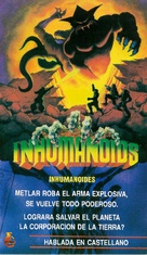 """InHumanoids"" - Argentinian VHS movie cover (xs thumbnail)"