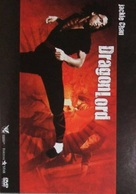 Dragon Lord - Movie Cover (xs thumbnail)