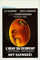 The Serpent's Egg - Belgian Movie Poster (xs thumbnail)