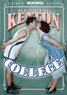 College - DVD movie cover (xs thumbnail)