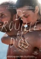 De rouille et d'os - Swiss Movie Poster (xs thumbnail)