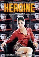 Heroine - Indian Movie Poster (xs thumbnail)