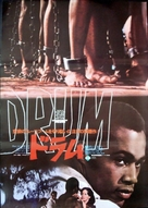 Drum - Japanese Movie Poster (xs thumbnail)