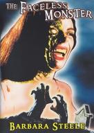 Gli amanti d'oltretomba - DVD cover (xs thumbnail)