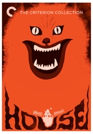 Hausu - Movie Cover (xs thumbnail)